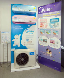 Новая серия Midea Kids Star